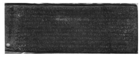 The Edicts, Copper Plates and Privileges- Quilon (Tarisapalli) plates