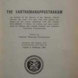 """THE VARTHAMANAPPUSTHAKAM"" written by Cathanar Thomman Paremmakkal"